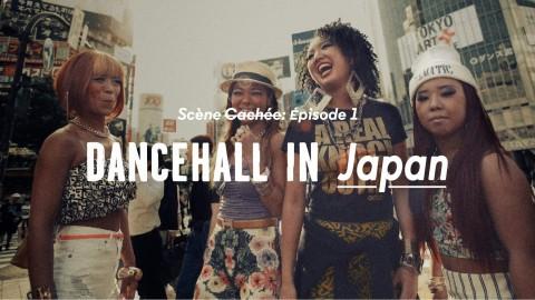 dancehall japan bose