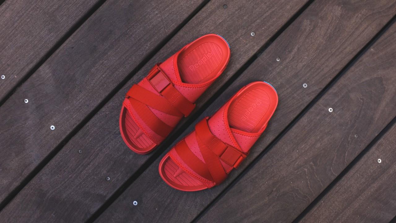 People_The_Lennon_Chiller_-_footwear